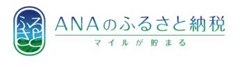 furusatoshibayama.png