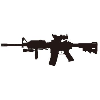 icon_rifle.jpg